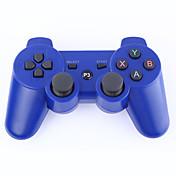 PS3用デュアルショック3 Bluetoothワイヤレスコントローラー(ブラック)
