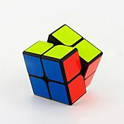 Rubik's Cube YongJun Cubo Macio de Velocidade 2*2*2 Velocidade Nível Profissional Cubos Mágicos Quadrada Ano Novo Natal Dia da Criança Dom
