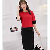 レディース ワーク 夏 Tシャツ(21) スカート スーツ,シンプル ラウンドネック カラーブロック 半袖 非弾性