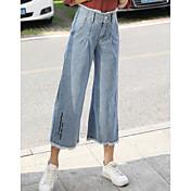 Mujer Chic de Calle Tiro Medio Microelástico Perneras anchas Holgado Vaqueros Pantalones,Un Color Verano