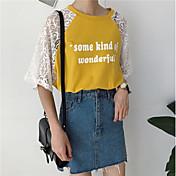 Mujer Bonito Casual/Diario Camiseta,Escote Redondo Bloques Manga Corta Algodón
