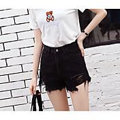 Mujer Sexy Tiro Medio Microelástico Chinos Pantalones,Corte Recto Un Color