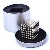 磁石玩具 マグネットボール ストレス解消グッズ 216 小品 5mm おもちゃ 磁石バックル 長方形 ギフト