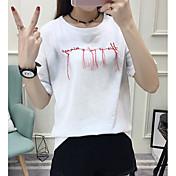 Mujer Simple Noche Camiseta,Escote Redondo Un Color Manga Corta Algodón