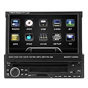 7インチ1インチLCDタッチスクリーンデジタルパネルカーDVDプレーヤーサポートブルートゥース。ステレオラジオ.rds.touch画面