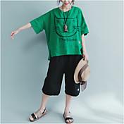 Mujer Chic de Calle Casual/Diario Camiseta,Escote Redondo Estampado Manga 1/2 Algodón
