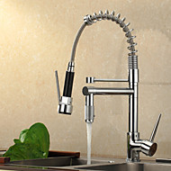 Kitchen faucet - One Hole Chrome Pull-out / ­Pull-down Deck Mounted Contemporary / Brass / Single Handle One Hole