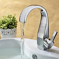 Håndvasken vandhane - Vandfald Krom Centersat Et Hul / Enkelt håndtag Et Hul