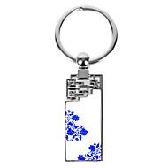 personalizate cadou gravate creativ lotus albastru și alb model breloc