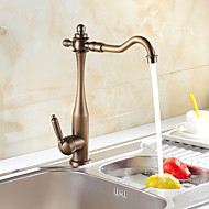 cheap Kitchen Faucets-Transitional  with  Antique Bronze Single Handle One Hole  ,  Feature  for Centerset
