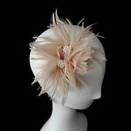 お買い得  ヘア・アクセサリー-成人用 レザー かぶと-結婚式 パーティー ヘッドドレス