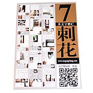 economico Tatuaggi adesivi e forniture-inglese carattere modello tatuaggio libro