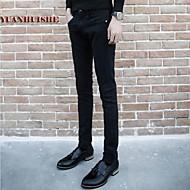 yhs®men\'s slim fit stretch jeans nk018