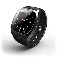 RWATCH - M26S - ウエアラブルデバイス - スマート·ウォッチ - ブルートゥース 3.0 / ブルートゥース 4.0アクティビティトラッカー / 睡眠サイクル計測器 / タイマー / ストップウォッチ / 端末検索 / 目覚まし時計 /