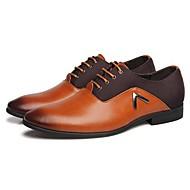 Χαμηλού Κόστους Amir®-Ανδρικά Τα επίσημα παπούτσια Δέρμα Άνοιξη / Φθινόπωρο Ανατομικό Oxfords Μαύρο / Πορτοκαλί / Καφέ / Γάμου / Πάρτι & Βραδινή Έξοδος