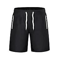Muškarci Rövidnadrágok - Obala, žuta, Zelen Sportski Moda Kratke hlače Odjeća za rekreaciju Quick dry, Vjetronepropusnost, Prozračnost