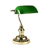 お買い得  テーブルランプ-現代風 疲れ目防止 デスクランプ 用途 メタル 110-120V 220-240V
