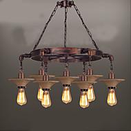 billige Udsalg-7-Light Anheng Lys Nedlys - Mini Stil, 110-120V / 220-240V Pære ikke Inkludert / 15-20㎡ / E26 / E27