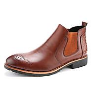 olcso -Kényelmes-Lapos-Női cipő-Csizmák-Alkalmi-PU-Fekete Barna Sárga Piros