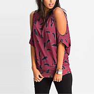 Majica s rukavima Žene Izbušeno Print Poliester