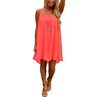 Kadın's Tatil Kumsal Sokak Şıklığı Salaş Salaş Kılıf Şifon Elbise - Solid Askılı Asimetrik Kırmızı