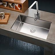 31.88-inch 16 Gauge Undermount Single Bowl Stainless Steel Kitchen Sink