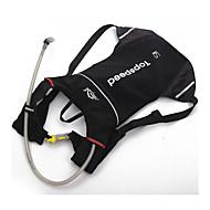 mochila para Esportes Relaxantes Ciclismo/Moto Fitness Viajar Corrida Cooper Bolsas para Esporte Prova-de-Água Á Prova-de-Chuva Zíper á