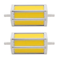 billige Spotlys med LED-3pcs 7 W 320-340 lm R7S LED-spotpærer 3 LED perler COB Varm hvit / Kjølig hvit 85-265 V / RoHs