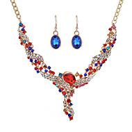 Žene Sintetički dijamant Nakit Set - Moda Others Obala Duga Crvena Plava Svadbeni nakit Setovi Za Vjenčanje Zabave Svakodnevica