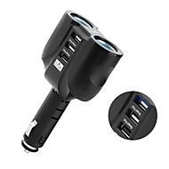 お買い得  車用チャージャー-高速充電器 QC2.0 QC3.0 クアルコム認定 マルチポート その他 USBポート×3 チャージャーのみ(ケーブル別売り) DC 12V/3.1A