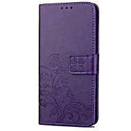 お買い得  携帯電話ケース-huawei p10 lite p10 plusハンド用ケース入りハンドバッグケース(1010)g7 p8ライトp8 p9プラスp9ライトp9メイト9プロ