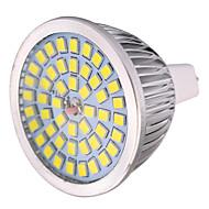 billiga Belysning-YWXLIGHT® 7W 600-700lm MR16 LED-spotlights MR16 48 LED-pärlor SMD 2835 Dekorativ Varmvit Kallvit Naturlig vit 12V