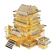 3Dパズル メタルパズル モデル作成キット おもちゃ 有名建造物 アーキテクチャ 3D DIY 指定されていません 男の子用 小品