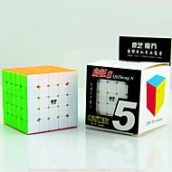 Rubikova kostka Hladký Speed Cube nastavitelné pružiny Odstraňuje stres Magické kostky Vzdělávací hračka obdélníkový Dárek
