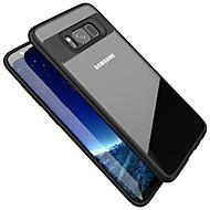 Etui Til Samsung Galaxy S8 Plus S8 Spejl Transparent Bagcover Helfarve Blødt Silikone for S8 S8 Plus