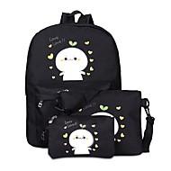 billige Skoletasker-Dame Tasker Nylon Børne Tasker for udendørs Lyserød / Beige / Kakifarvet