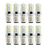 Χαμηλού Κόστους -BRELONG® 10pcs 4 W 360 lm G9 LED Λάμπες Καλαμπόκι 80 LED χάντρες SMD 3014 Με ροοστάτη Θερμό Λευκό / Άσπρο 220 V / 110 V