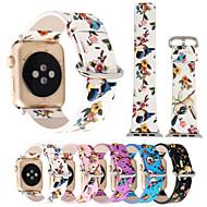 Pogledajte Band za Apple Watch Series 3 / 2 / 1 Apple Traka za ruku Klasična kopča Prava koža