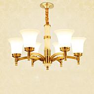 billiga Belysning-QIHengZhaoMing 6-Light Hängande lampor Glödande - Ögonskydd, 110-120V / 220-240V, Varmt vit, Glödlampa inkluderad / 15-20㎡