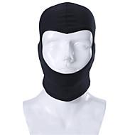 tanie Kominiarki i maski-Maska Na każdy sezon Pyłoszczelne Zdatny do noszenia Oddychający Filtr przeciwsłoneczny Rower Motocykl Dla obu płci Mléčné vlákno