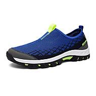 Dames Schoenen PU Lente Herfst Comfortabel Loafers & Slip-Ons voor Zwart Donkerblauw Grijs Fuchsia Licht Grijs