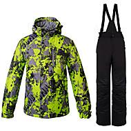 男性用 スキージャケット&パンツ ウォーム 防風 耐水性の ハイキング マルチスポーツ ウィンタースポーツ バックカントリー スノースポーツ ポリエステル コットン100%