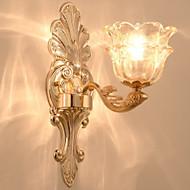 povoljno -Zaštita očiju Zidne svjetiljke Za Stambeni prostor zidna svjetiljka 220V 5W