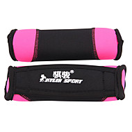 cheap Fitness Accessories-KYLIN SPORT™ New Tone Fitness 1lb Pair Soft Neoprene Walking Dumbbell Weights