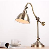 billige -metallic Dekorativ Bordlampe Til Soverom Metall 220V