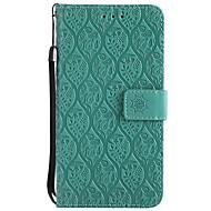 billiga Mobil cases & Skärmskydd-fodral Till Huawei Y3 (2017) Korthållare Plånbok med stativ Läderplastik Fodral Ensfärgat Blomma Hårt PU läder för Huawei Y6 (2017)(Nova