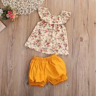 Dívčí Sport Jdeme ven Květinový Sady oblečení, Bavlna Léto Bez rukávů Roztomilý Aktivní Žlutá