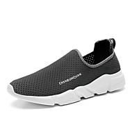 tanie Obuwie męskie-Męskie Komfortowe buty PU Lato Adidasy Biały / Czarny / Ciemno szary