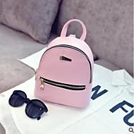 tanie Plecaki-Damskie Torby PU plecak Zamek Black / Blushing Pink / Gray