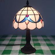 billige Lamper-metallic Rustikk / Hytte Justerbar Bordlampe Til Metall Hvit